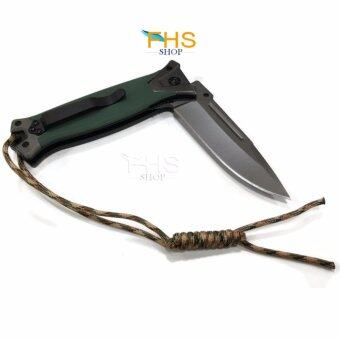 BROWNING Stainless Steel Knife