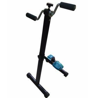 BSports อุปกรณ์สร้างกล้ามเนื้อ จักรยานมือปั่นเท้าปั่นรุ่น IGS0049ฺBLACK(สีดำ)