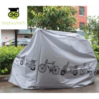 Buybuytech bike covers ผ้าคลุมรถจักรยาน ผ้าคลุมรถมอเตอร์ไซค์