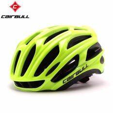 หมวกกันน๊อค จักรยาน CAIRBULL Sport สีเขียว