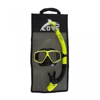 Cove ชุดหน้ากากดำน้ำ Splash-S - Yellow/Black
