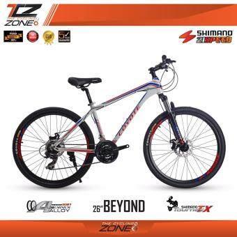 COYOTE จักรยานเสือภูเขา 26 นิ้ว ตัวถัง ALLOY เกียร์ SHIMANO 21 SPEED รุ่น BEYOND (สีขาว/แดง)
