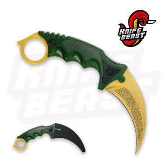 ซื้อ/ขาย CS:GO มีดคารัมบิต Knifebeast