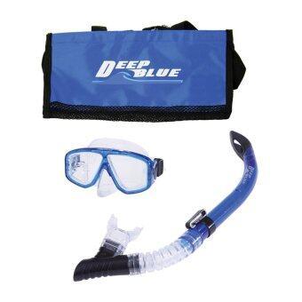 Deepblue ชุดหน้ากากดำน้ำ DB2 (Blue)