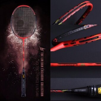 DUORA badminton racket same style as LinDan's, high quality badminton racket battledore without thread 85g,(4U 30Lbs)G4 - intl