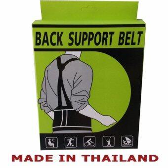 เข็มขัดพยุงหลังเกรด A ผลิตในประเทศไทย ขนาด XL สำหรับรอบเอว 36-42นิ้ว Back SupportL For Waistline 36-42 Inch Made in Thailand
