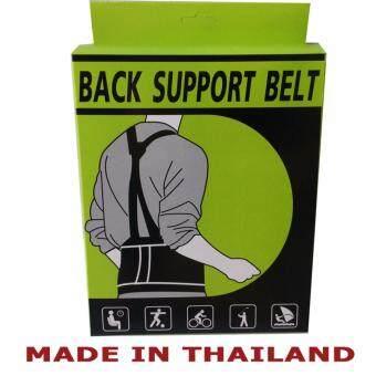 เข็มขัดพยุงหลังเกรด A ผลิตในประเทศไทยขนาด XXL สำหรับรอบเอว 42-48 นิ้ว Back SupportL For Waistline 42-48 InchMade in Thailand
