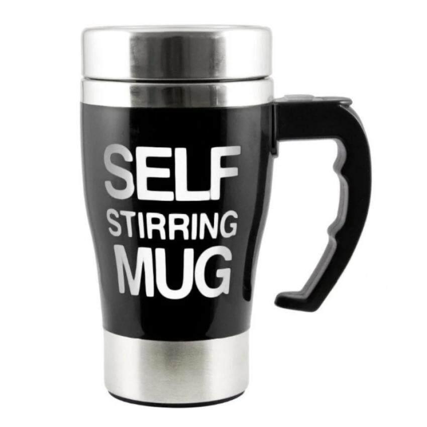 Electric Coffee Stirring Cup แก้วชงกาแฟอัตโนมัติ แบบสแตนเลส 450ML