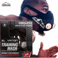 Elevation Training Mask 2.0 High Altitude Fitness Outdoor Sport 2.0 Training Mask Supplies Equipment(size:M) - intl
