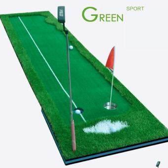 EXCEED กรีนหญ้าเทียมซ้อมพัตต์PGM ขนาด 0.75x3M (GL001)