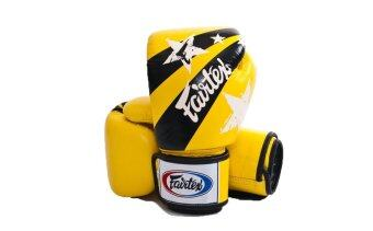 Fairtex Tight-Fit Design Gloves Nation Prints Collection - Yellow