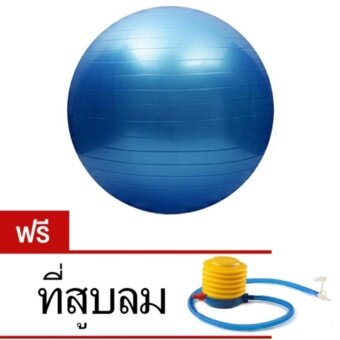 Fashion Bag ลูกบอลโยคะ 65 ซม. Yoga Ball รุ่น BG-223 (blue) แถมฟรีที่สูบลม