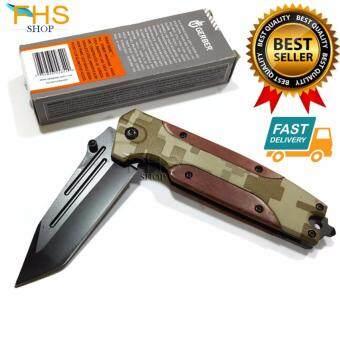 ประเทศไทย FHS SUPER KNIFE {B056B} มีดพับเอนกประสงค์ ขนาดใบรวมด้ามยาว 21 cm.