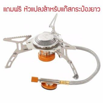 Fire Maple เตาแก๊ส รุ่น FMS-105 (Silver)