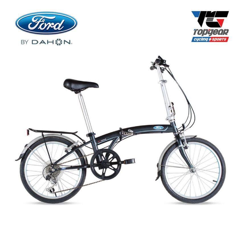 จักรยานพับได้ Ford by Dahon รุ่น C-Max 20