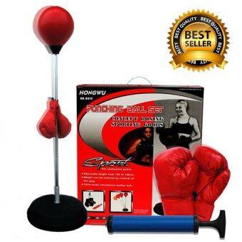 GadgetZ อุปกรณ์ชกมวย เป้าชกมวย Adult ball speed 120-150 cm - สีแดง