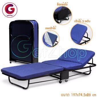 Getzhop เตียงเสริมพับได้ พร้อมเบาะรองนอน เตียงเหล็ก มีล้อ 197x74.5x29 cm. รุ่น 2107