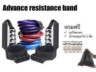 2561 HomeGym ยางยืดออกกำลังกาย Advanced resistance band Full Steam