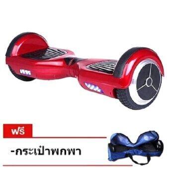 I-Smart สกู๊ตเตอร์ Electric Balance (สีแดง) แถมฟรี กระเป๋าพกพา
