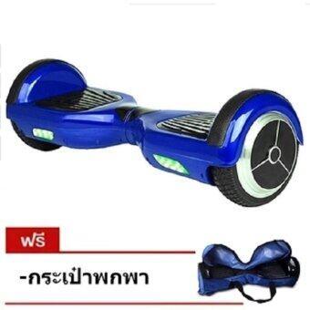 I-Smart สกู๊ตเตอร์ Electric Balance(สีน้ำเงิน) แถมฟรี กระเป๋าพกพา