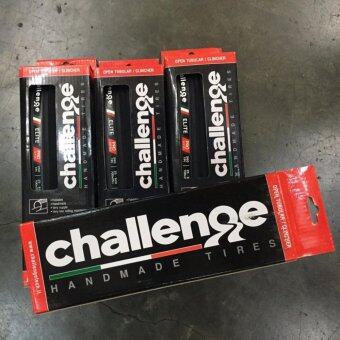 Challenge ยางนอก Challenge รุ่น ELITE special edition ขนาด 700x23c
