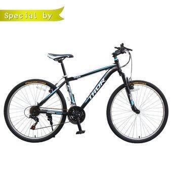 K-BIKE จักรยานเสือภูเขา 26 นิ้ว 21 speed SHIMANO รุ่น THOR 26K68 (สีดำ-ฟ้า)