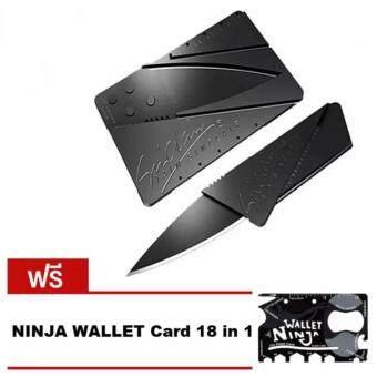 iremax Card Sharp มีดพับ บัตรเครดิต (Black) + NINJA WALLET Card 18 in 1 tools