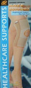 Special ผ้าเซรามิคยืดรัดพยุงข้อและกล้ามเนื้อเข่าแบบมีแกนอลูมิเนียม (เปิดหัวเข่า) Opened Spiral Knee Support