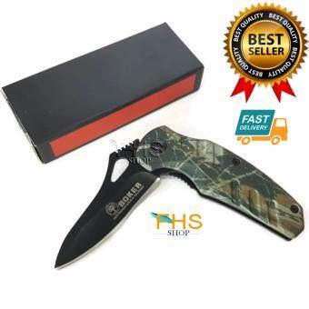 FHS Folding knife BOKER DEIN MESSER C069 มีดพับเอนกประสงค์ (ลายพรางกราฟฟิก) ขนาดใบรวมด้าม 16cm.