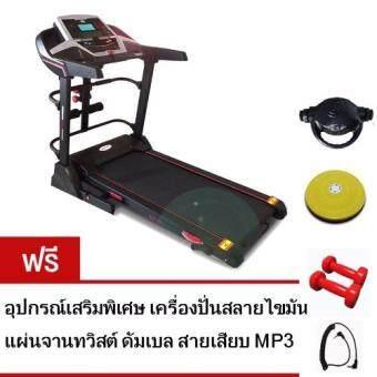 Major Sport ลู่วิ่งไฟฟ้า รุ่น DK-05ak (1.75Hp)