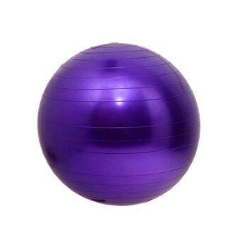 Oscar White Label ลูกบอลโยคะ อุปกรณ์ออกกำลังกาย อุปกรณ์ฟิตเนส ออกกําลังกายลดพุง ออกกําลังกายด้วยลูกบอล โยคะ โยคะลดน้ําหนัก โยคะลดความอ้วน ม่วง