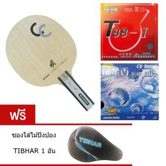 SANWEI ไม้ปิงปองรุ่น CC Carbon ด้ามตรง + ยางปิงปอง Sanwei T88-I + ยางปิงปอง KOKUTAKU 007 ฟองน้ำญี่ปุ่น