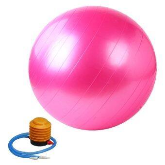Kinglion Sport 75CM ลูกบอลโยคะผิวเรียบสีชมพู โยคะบอล ลูกบอลออกกําลังกาย ฟิตบอล ลูกบอลฟิตเนส ฟิตเนสบอล ยิมบอล อุปกรณ์ฟิตเนส ออกกําลังกายลดพุง Pink Fitball Fitness Ball Yoga Ball Massage Ball