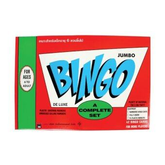 Harga Landco บิงโก Bingo Jumbo (Crown)
