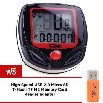 Elit ไมล์วัดความเร็ว จักรยาน (สีดำ/แดง) แถมฟรี SD Card Reader