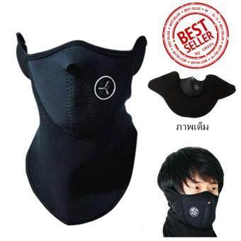 Inspy หน้ากากจักรยาน หน้ากากกันฝุ่น หน้ากากกันแดด UV Bike Mask หน้ากากขี่มอเตอร์ไซต์ (สีดำ)(Black)