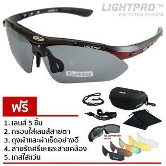 LIGHTPRO แว่นกีฬา/แว่นขี่จักรยาน รุ่น LP001 (Red on Black) แถมฟรีเลนส์เปลี่ยน 5 เลนส์