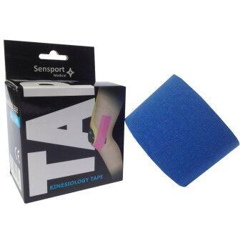 Kinesiology Sports Muscle Tape เทปล็อคกล้ามเนื้อ (Dark Blue)