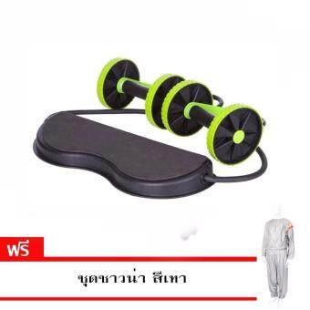 REVOFLEX XTREME อุปกรณ์ออกกำลังกาย เสริมสร้างกล้ามเนื้อ ฟรี ชุดซาวน่าสีเงิน