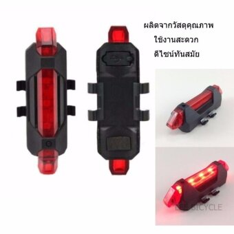 Harga SUPER D SHOPPortable USB Rechargeable Bike Bicycle Tail Rear Safety Warning Light Taillight Lamp Super Bright (Intl)