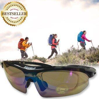 แว่นตาจักรยาน แว่นกันแดด SQUALO เปลี่ยนเลนส์ได้ ใส่เลนส์สายตาได้