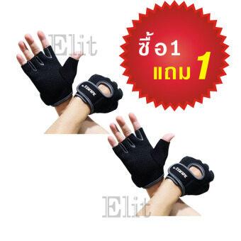 Elit ถุงมือฟิตเนส Fitness Glove Weight Lifting Gloves (Gray) แถมฟรี 1 ชุด