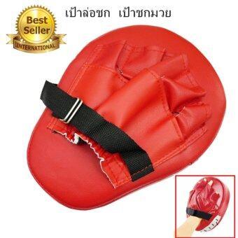 เป้าล่อชก สวมแขน เป้าล่อชก เป้าล่อชก (1 ชิ้น) อุปกรณ์ชกมวย มวยไทย อุปกรณ์ซ้อมมวย