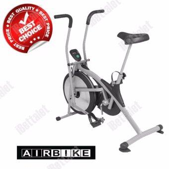 iBettalet Air Bike จักรยานออกกำลังกาย 2 ระบบ รุ่น ST426