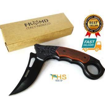 FHS Folding knife FKMD N690CO มีดพับคารัมบิท (ใบทรงอาหรับ) ขนาดใบรวมด้าม 21 cm.
