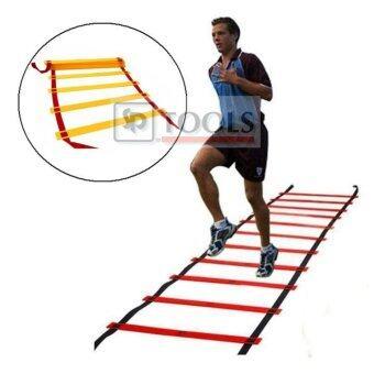 Agility Ladder 6M บันไดฝึกความคล่องตัว ขนาด 12 ขั้น ยาว 6 เมตร
