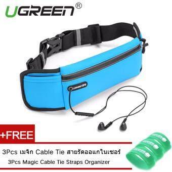 (LBD) UGREEN กันน้ำ Adjustable Nylon Lycra Belt วิ่งจ๊อกกิ้งเข็มขัด วิ่ง กระเป๋าคาดเอว กีฬา Bags for Sports Camping Hiking
