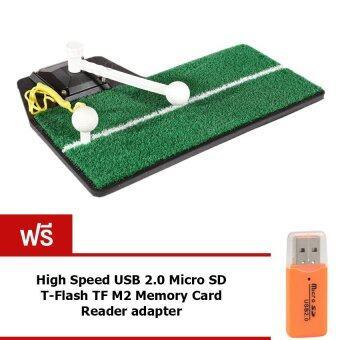 Elit พรมฝึกซ้อมตีลูกกอล์ฟจริง 3 in 1 - สีเขียว แถมฟรี SD Card Reader