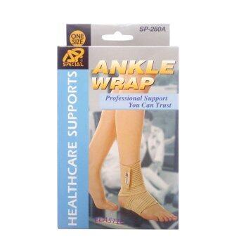 Special ผ้ายืดรัดข้อเท้า แบบพันเอง ฟรีไซด์ Ankle Wrap Support Free Size