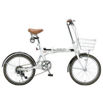 ARUN จักรยานพับได้ นำเข้าจากญี่ปุ่น รุ่น MSB 206 AS (สีขาว)